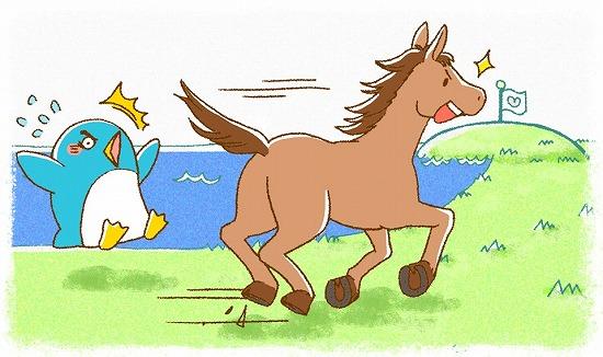 ペンギンと馬の話し2