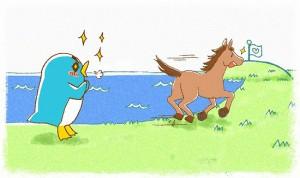 ペンギンと馬の話し3