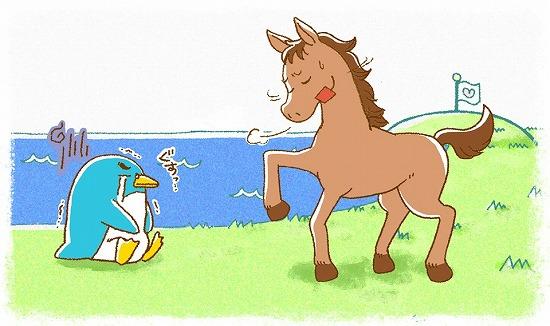 ペンギンと馬の話し5